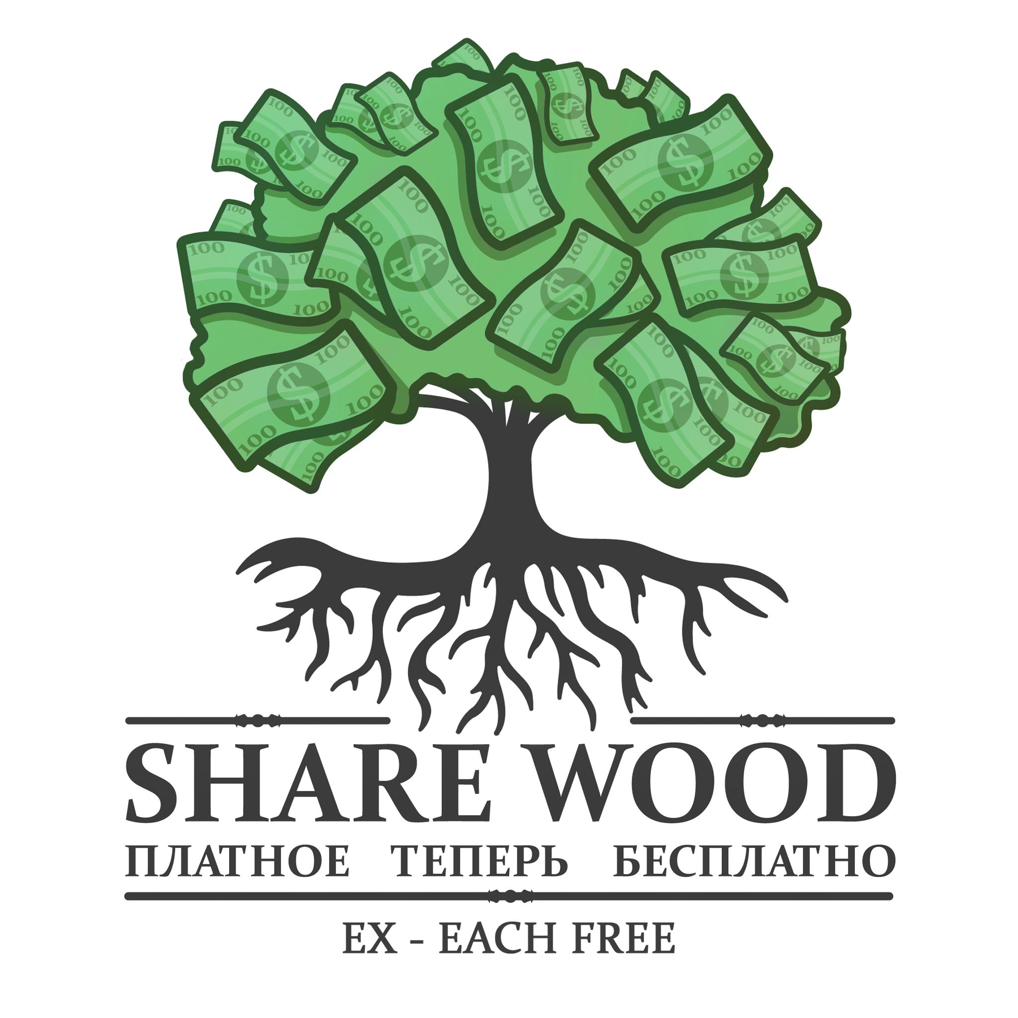 sharewood.pro